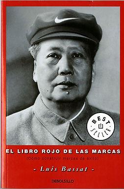 EL LIBRO ROJO DE LA MARCAS
