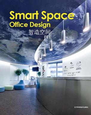 SMART SPACE : OFFICE DESIGN