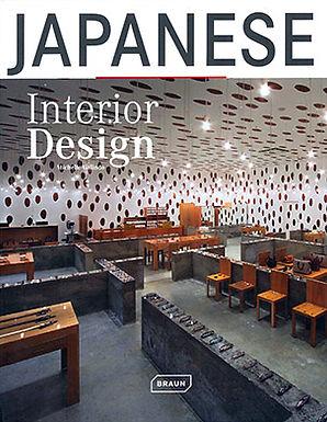 JAPANESE: INTERIOR DESIGN