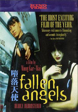 Fallen angels  /  Wong Kar-Wai