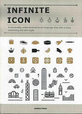 INFINITE ICON: A UNIVERSALLY UNDERSTOOD PICTORIAL LANGUAGE THAT TELLS A STORY SUCCINTLY AND WITH STY