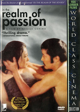 In the realm of passion  /  Nagisa Oshima