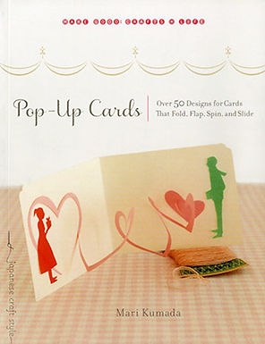 POP-UP CARDS : OVER 50 DESIGNS FOR CARDS THAT FOLD, FLAP, SPIN, AND SLIDE