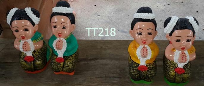 Terracotta218