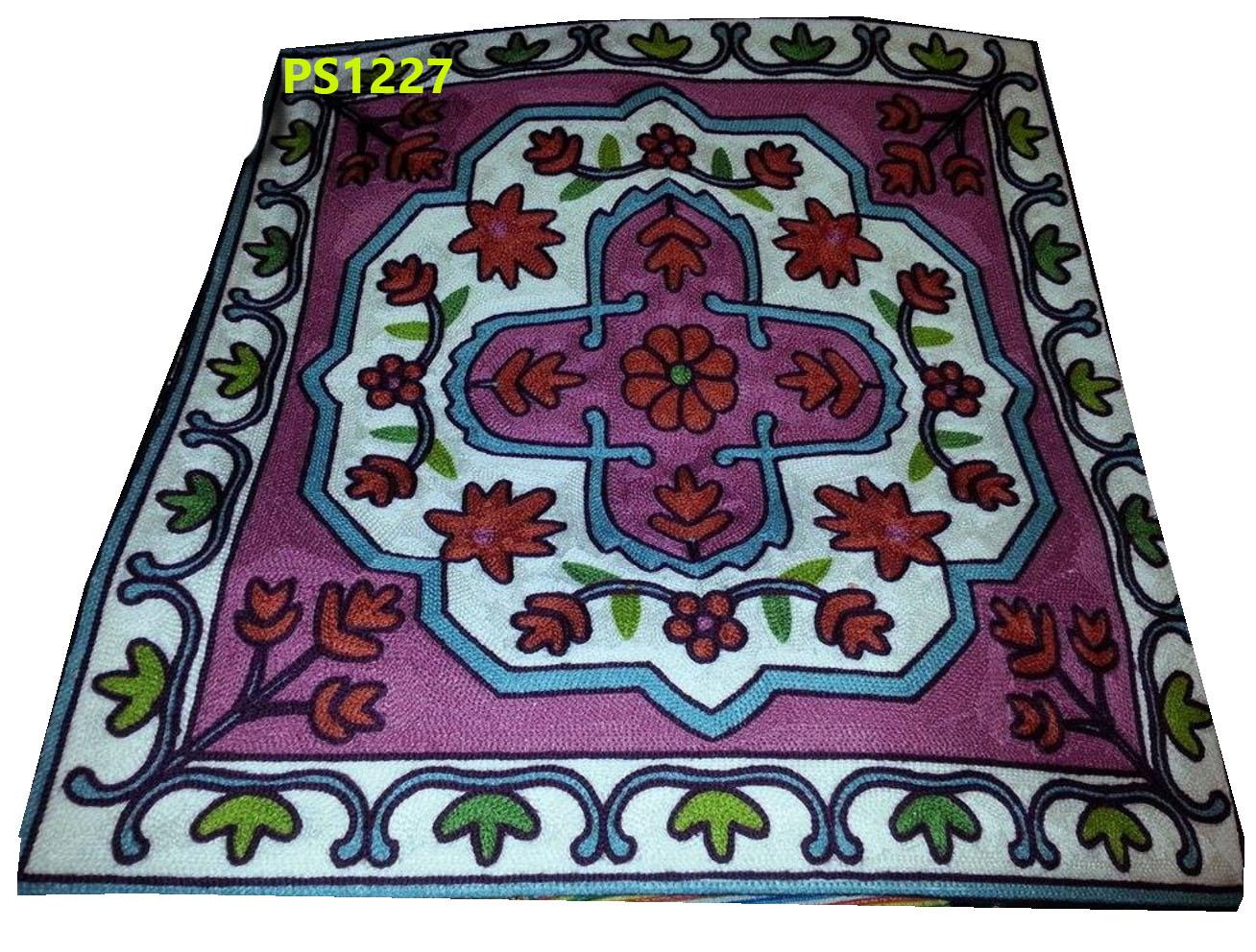 Cushion Cover 1227