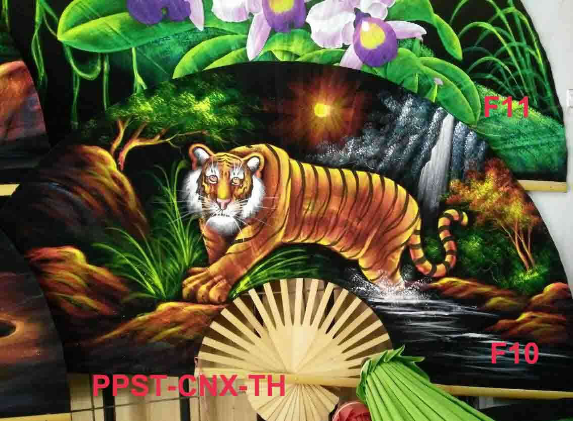 PPS- Wall Flannel Fan Paint-40