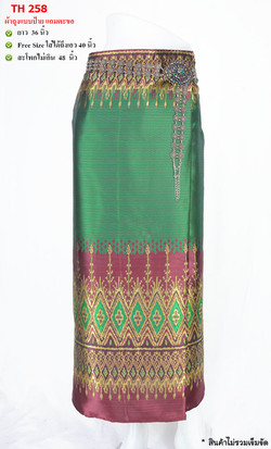 Thai silk Sarong_DTH258