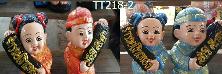 Terracotta218-2
