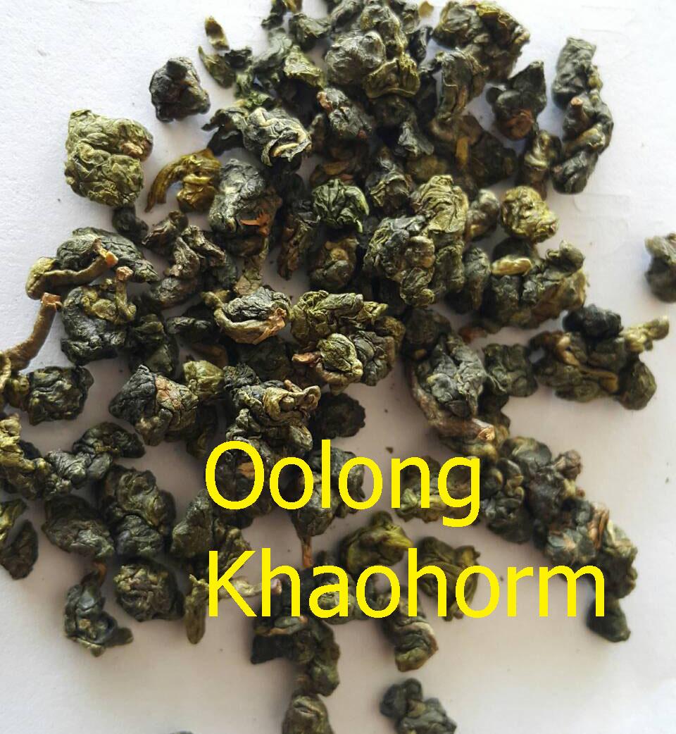 Oulong  Khaohorm (Rice Taste)