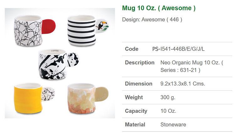 Mug 10 OZ-Awesom.jpg