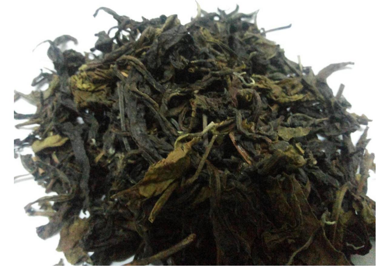 Tea khaohorm