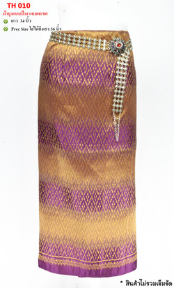 Thai silk Sarong_DTH010