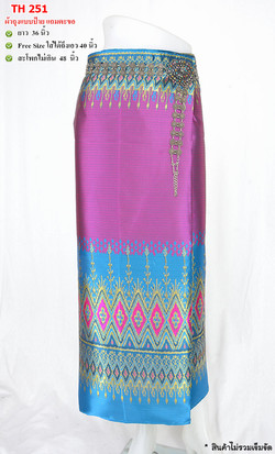 Thai silk Sarong_DTH251