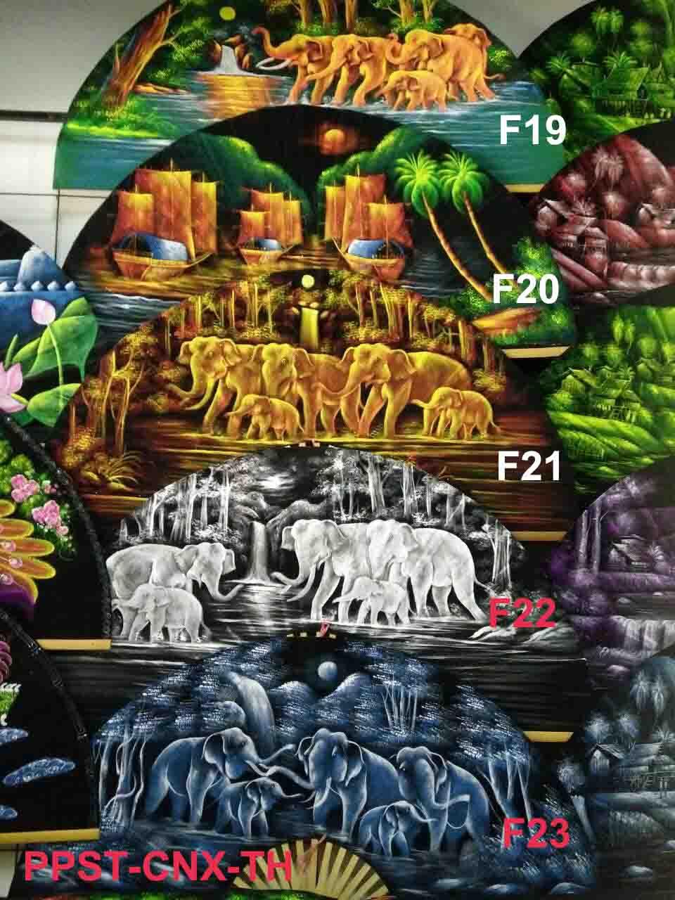 PPS- Wall Flannel Fan Paint-42