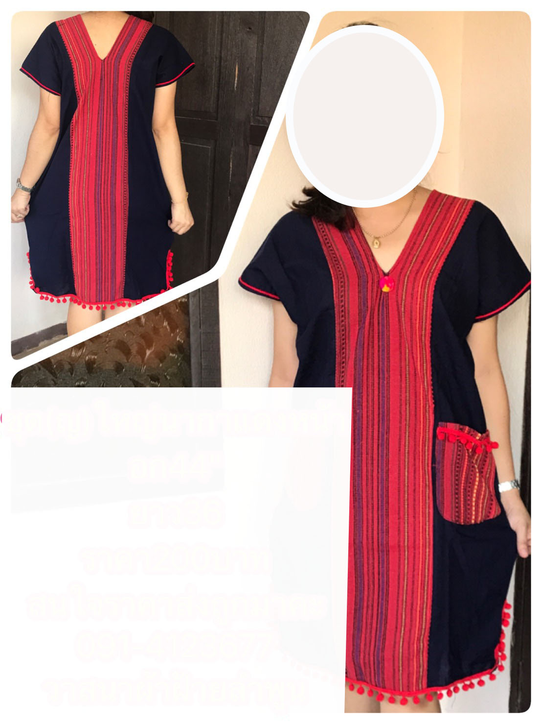 Cotton Dress-BNB-CMCD012
