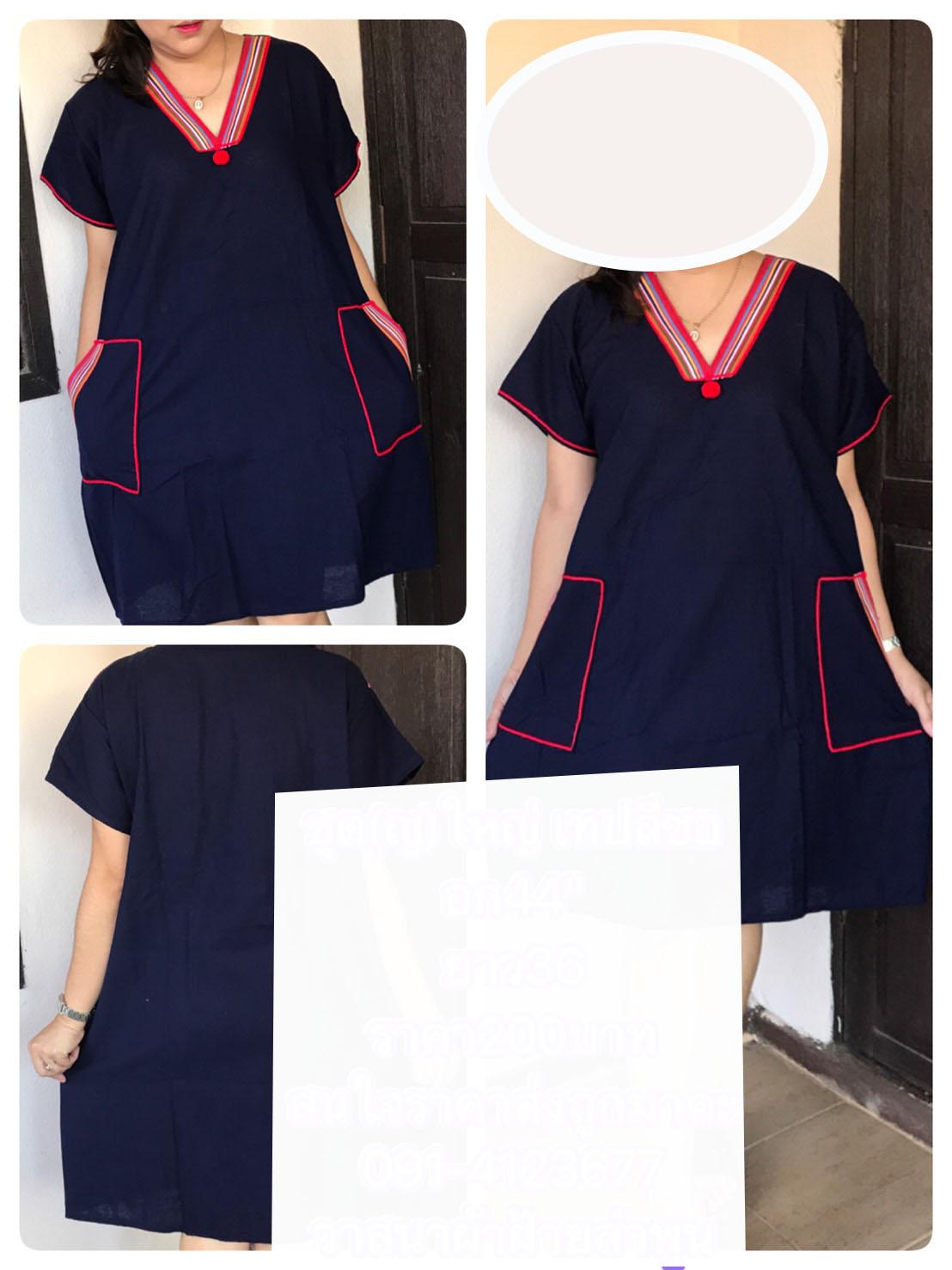 Cotton Dress-BNB-CMCD011