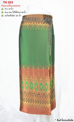 Thai silk Sarong_DTH253
