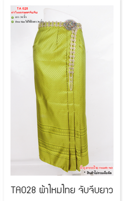 Thai Silk Side folding - TA028