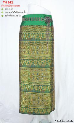 Thai silk Sarong_DTH242