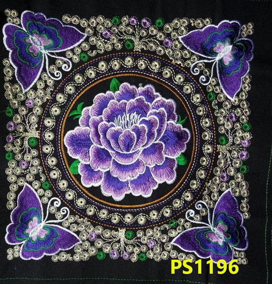 Cushion Cover 1196
