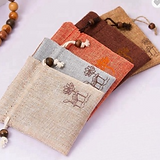 Recycle Natural Small Drawstring Pouches