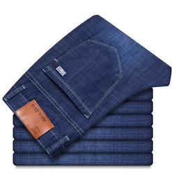 OEM Latest 2020 Men's Clothing Business Gentleman Casual Mid-waist chemise homme Pants Straight Leg