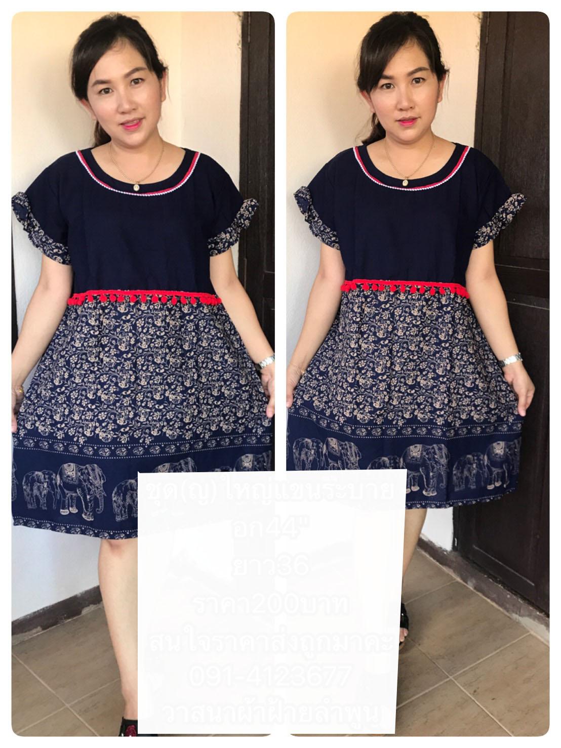 Cotton Dress-BNB-CMCD013