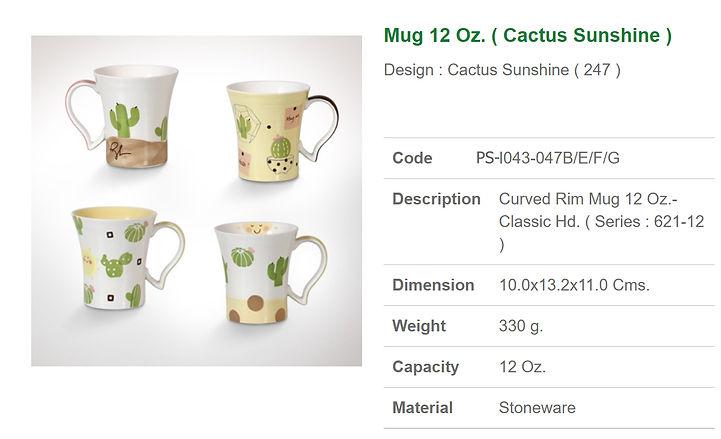 Ceramic mug 12oz.-Cactus sunshine.jpg