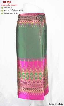 Thai silk Sarong_DTH250