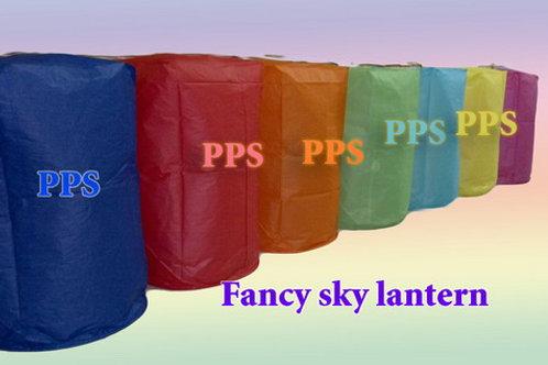 Paper Flying Lantern