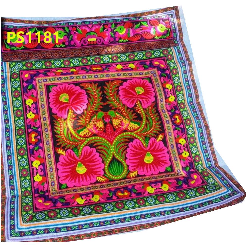 Cushion Cover 1181