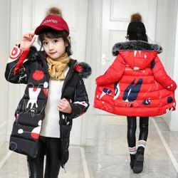 Girls Kids Padded Coat Jacket Puffer Fur Hooded Long Parka Warm Coats Winter