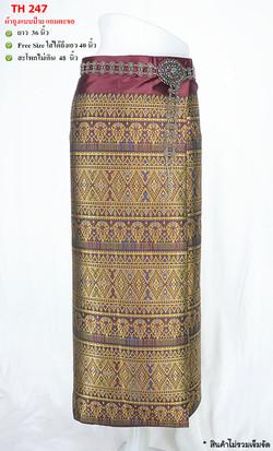 Thai silk Sarong_DTH247