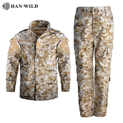HAN WILD Kids Military Tactical Army Uniform Hunting Clothing Sets Children Airsoft Camouflage Hikin