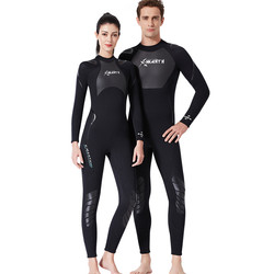Surfing Wetsuit Super Flexible Nylon Fabric 3MM Neoprene Diving Spearfishing suits