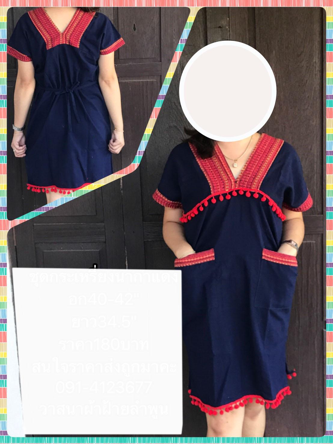 Cotton Dress-BNB-CMCD08