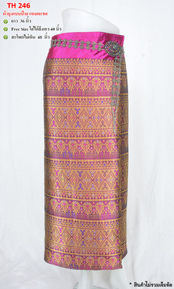 Thai silk Sarong_DTH246