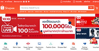 shopeeThailand.png