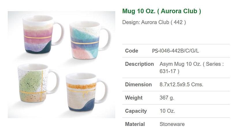 ceramic mug 10 oz.-Aurora.jpg