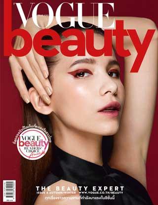 Voge beauty