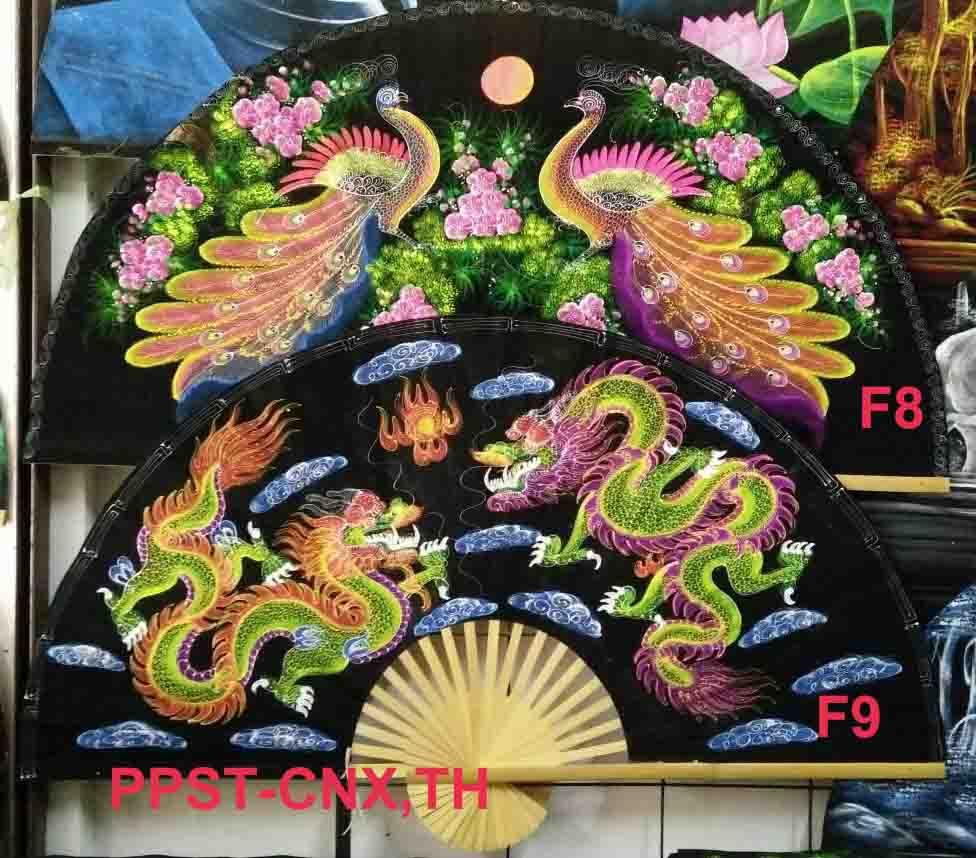 PPS- Wall Flannel Fan Paint-39