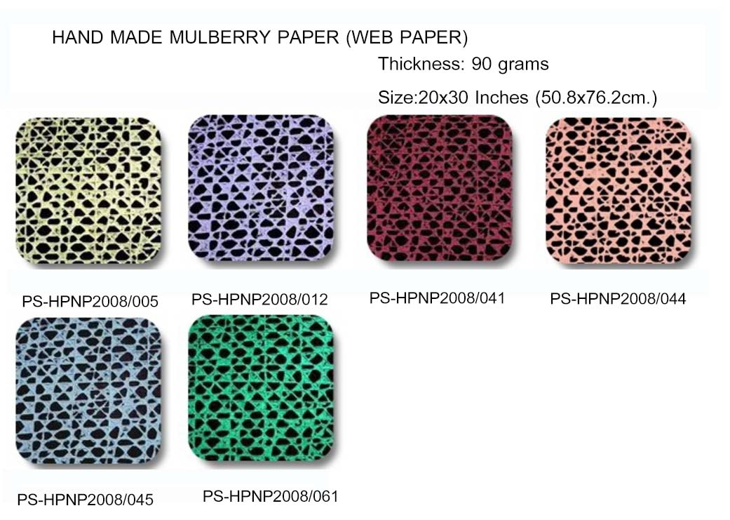 Sample Mulberry Paper by machine