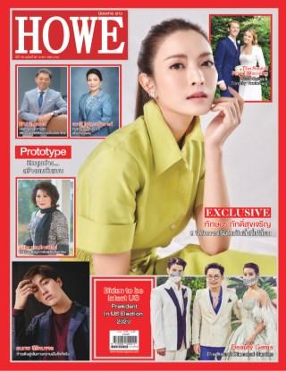 shop/magazine/HOWEMAGAZINE/howemagazine-howe-97