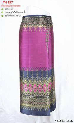 Thai silk Sarong_DTH257