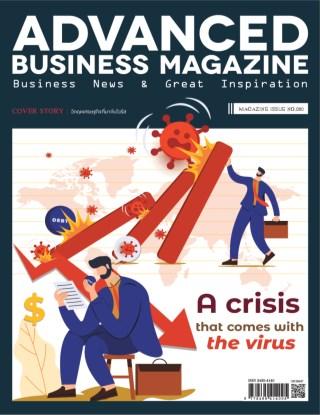 Advance business Magazine