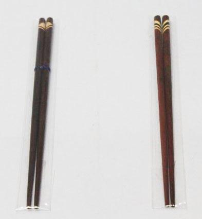 PS-ChopStick-87