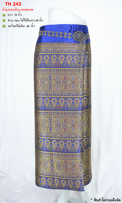 Thai silk Sarong_DTH243