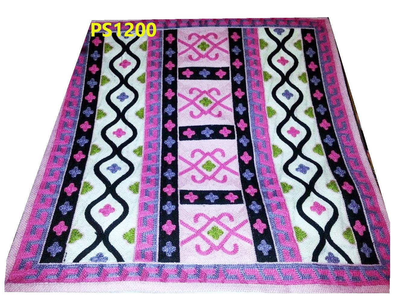 Cushion Cover 1200