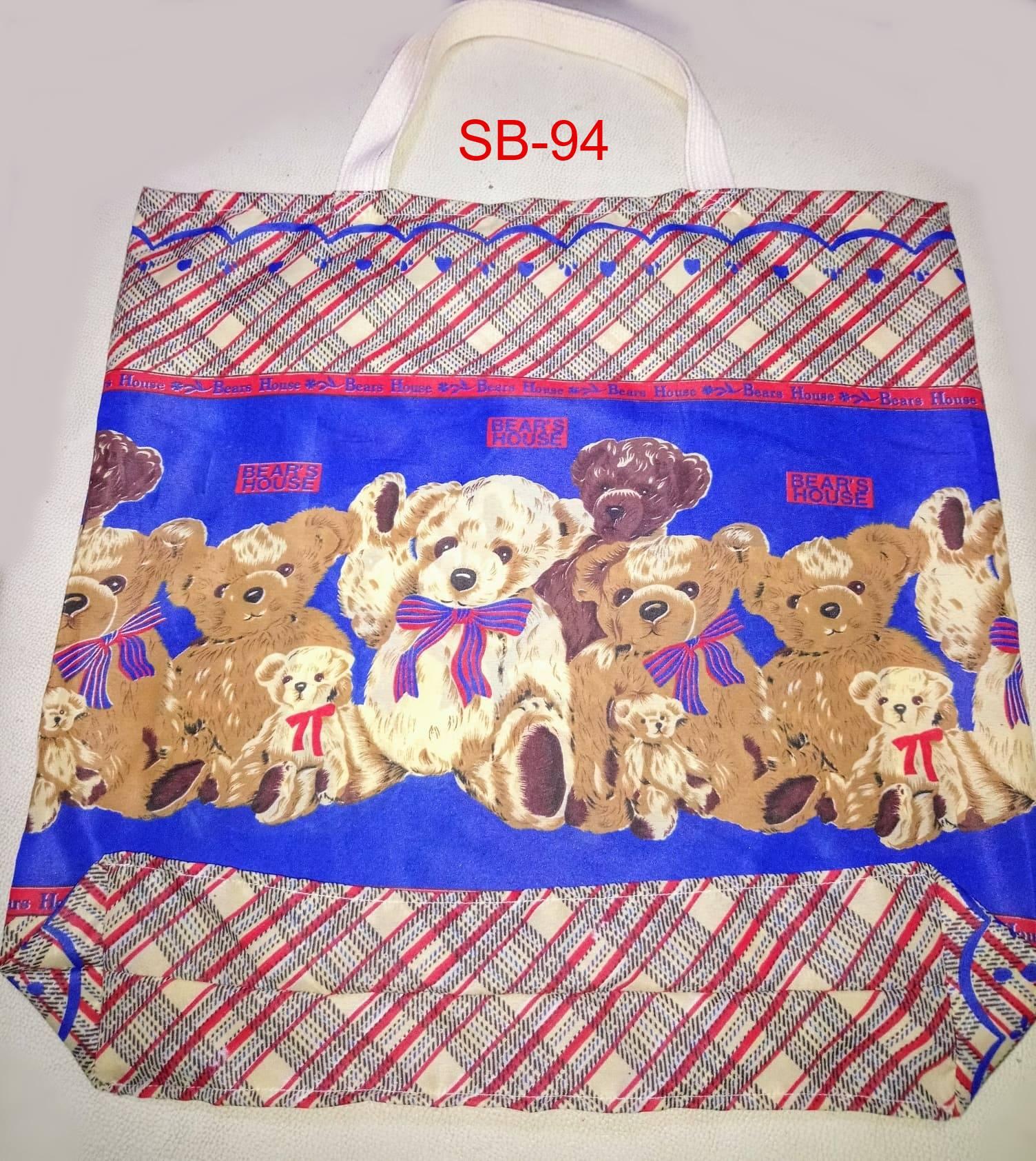 Satin Shopping Bag