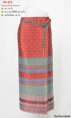 Thai silk Sarong_DTH271